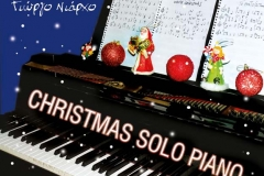 Christmas Solo Piano