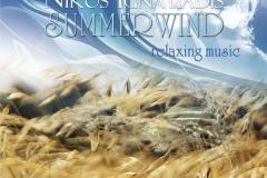 Nikos Ignatiadis Summer Wind